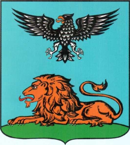 белгородский герб